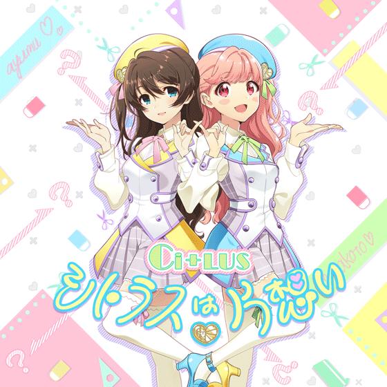 Tokyo 7th シスターズ - CD